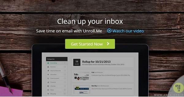 رهایی از شر ایمیل های تبلیغاتی و اسپم