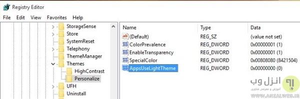 فعال کردن پوسته مشکی (Windows 10 Dark Theme) ویندوز 10