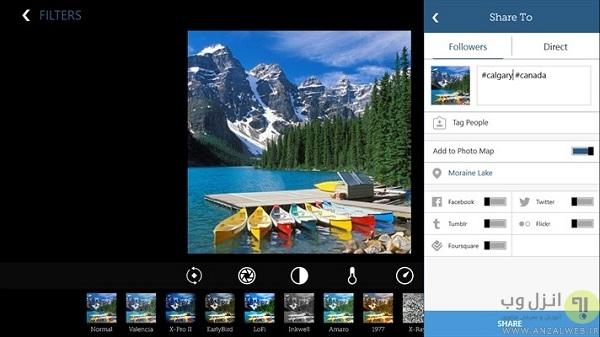 افکت گذاری عکس در اینستاگرام از روی کامپیوتر