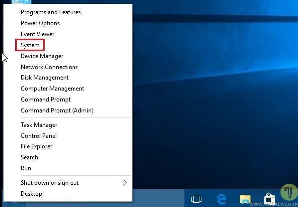 افزایش سرعت اجرا و نمایش آیتم ها بر روی تسکبار ویندوز 10 (Windows 10 Taskbar)