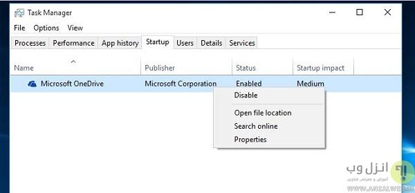windows10 افزایش سرعت ویندوز 10 با غیر فعال کردن برنامه های غیر ضروری