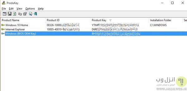 بعد از آپدیت ویندوز 7 و 8 به ویندوز 10 سریال نامبر فعلی و جدید ویندوز 10 را پیدا کنید