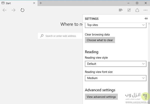 تغییر موتور جستجو پیش فرض از بینگ به گوگل در مایکروسافت ادج و کورتنا ویندوز 10