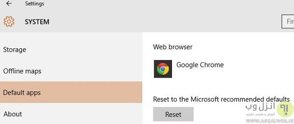 تعیین مرورگر پیشفرض ویندوز 10 windows10