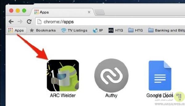 شبیه ساز اندروید ARC Welder مرورگر گوگل کروم با قابلیت آپلود و ارسال عکس و ویدیو وثبت نام