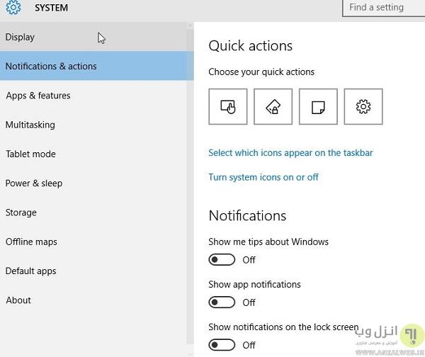 خاموش و غیر فعال کردن پنجره اخطار و اعلان تسکبار (Tip Notification) ویندوز10