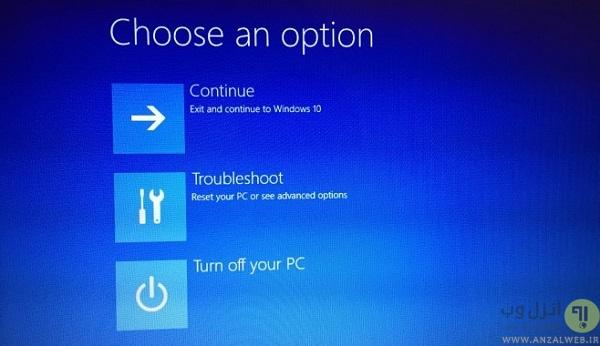 ریست کردن و بازگردانی (پسورد و تنظیمات) ویندوز 10 به تنظیمات اولیه از لوگین اسکرین