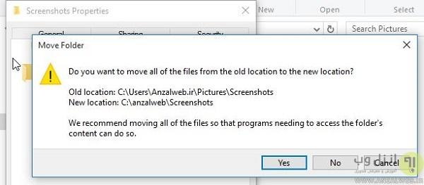ثبت و ذخیره اسکیرن شات (Screenshots) و تغییر مسیر پیشفرض ذخیره اسکرین شات ها در ویندوز 10