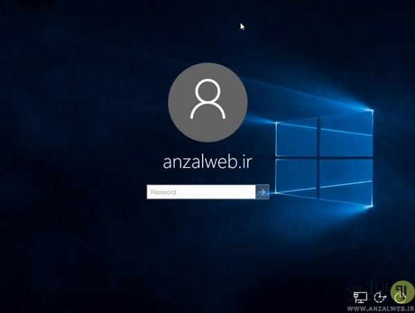 صفحه لوگین پسورد (Windows 10 Login Screen) - آموزش استفاده از ویندوز 10