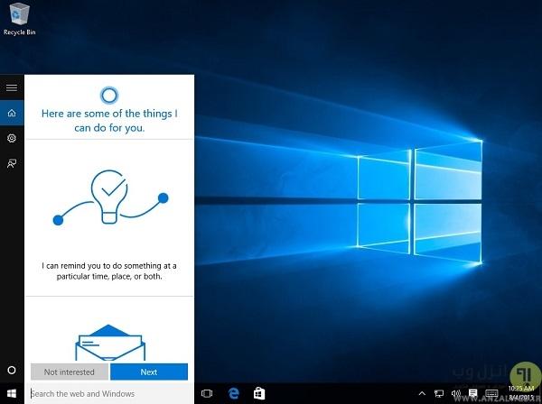 تسک بار  وکورتنا ویندوز 10 ( cortna Windows 10 Task bar) - آموزش استفاده از ویندوز 10