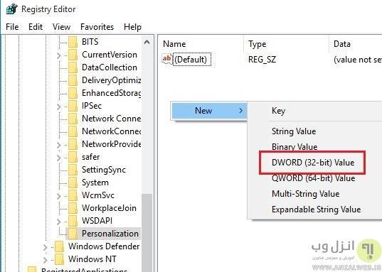 حذف صفحه قفل ویندوز 10 (Delete Windows 10 Lock Screen)