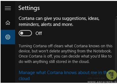 غیر فعال کردن کورتنا (Disable Windows 10 Cortana)