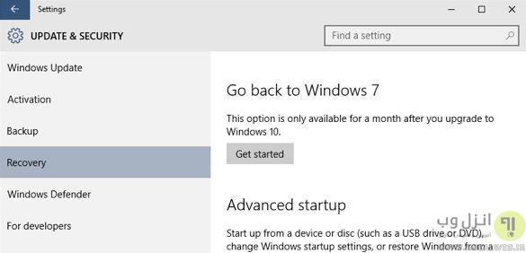 حذف ویندوز 10 و بازگشت به ویندوز 7، 8.1 و 8  (Windows 10 delete & downgrade)
