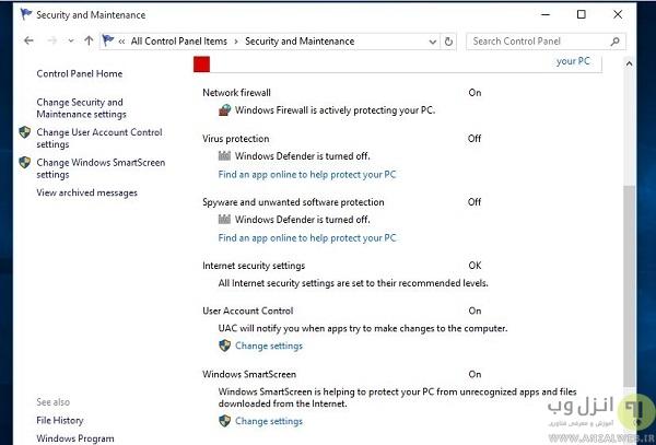 غیر فعال کردن پیغام اخطار قبل از نصب برنامه ها در ویندوز 10