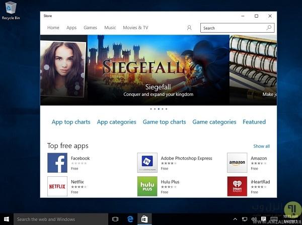 اپ استور، طرفدار مخفی کاربران ایرانی (Windows 10 App store) - آموزش استفاده از ویندوز 10