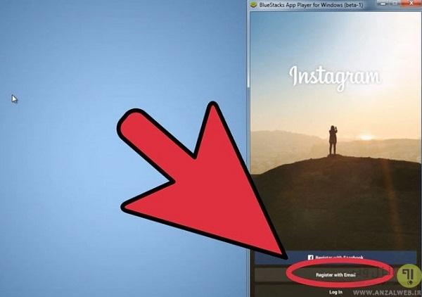 ثبت نام و آپلود عکس و ویدیو در ایسنتاگرام از روی کامپیوتر با استفاده از شبیه ساز ها