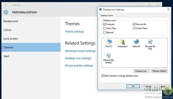 اضافه کردن کامپیوتر در دکستاپ ویندوز 10 windows 10