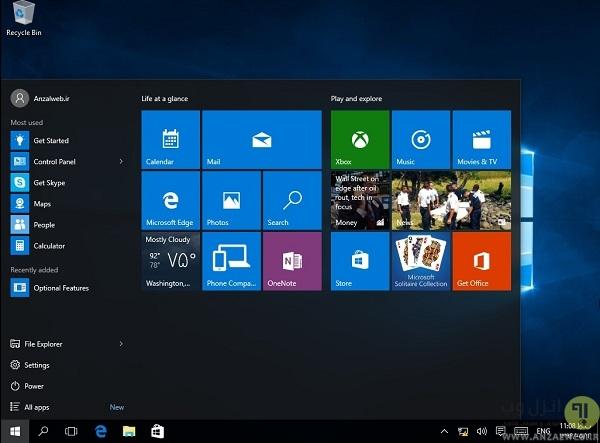 استارت منو ویندوز 10 (Windows 10 Start Menu) - آموزش استفاده از ویندوز 10