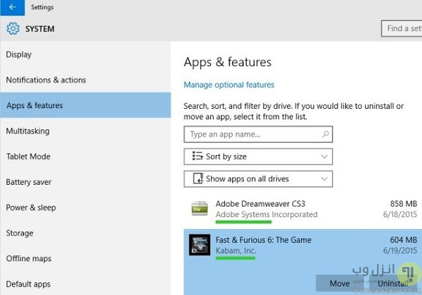 تغییر محل نصب یک برنامه به درایو دیگر در ویندوز 10