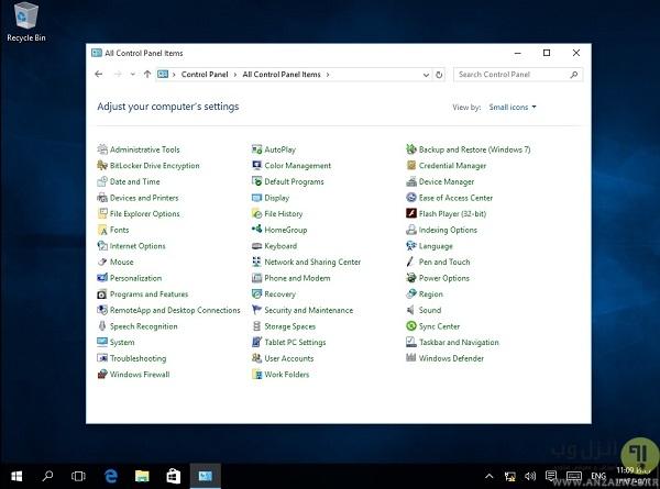 کنترل پنل و تنظیمات شخصی (Windows 10 Setting and Control Panel) - آموزش استفاده از ویندوز 10