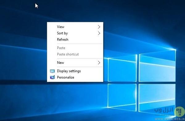 تغییر تصویر پس زمینه لاک اسکرین ویندوز 10