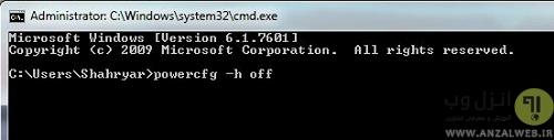 چگونه باید hiberfil.sys را در ویندوز 10 ، 8.1 ، 8  و  Vista پاک کرد؟