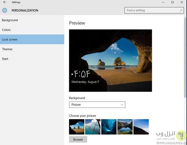 لاک اسکرین (Windows 10 Lock Screen)