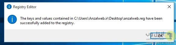 استفاده از نمایشگر عکس (Windows Photo Viewer) قدیمی ویندوز 7 را به جای Photos ویندوز 10