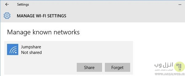 تنظیمات وای فای ویندوز 10 و جلوگیری استفاده دوستان و همسایگان از وای فای شما