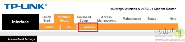 تنظیمات wireless و مک آدرس مودم tplink محروم کردن کاربران از استفاده از اینترنت حتی زمانی که پسورد مودم وای فای شما را دارند