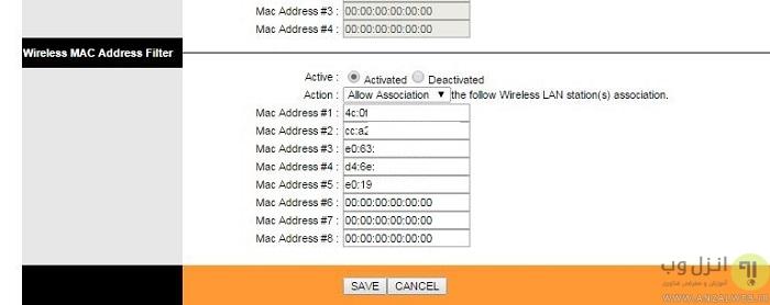 Wireless MAC Address Filter (فیلترینگ آدرس مک دستگاه های وایرلس) وجود دارد که مختص تنظیم و شناساندن آدرس مک دستگاه ها به مودم tplilink - انزل وب