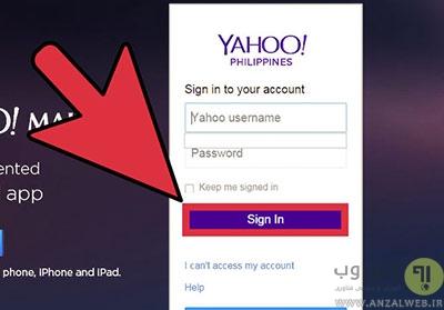 بلاک کردن آدرس های مزاحم در جیمیل
