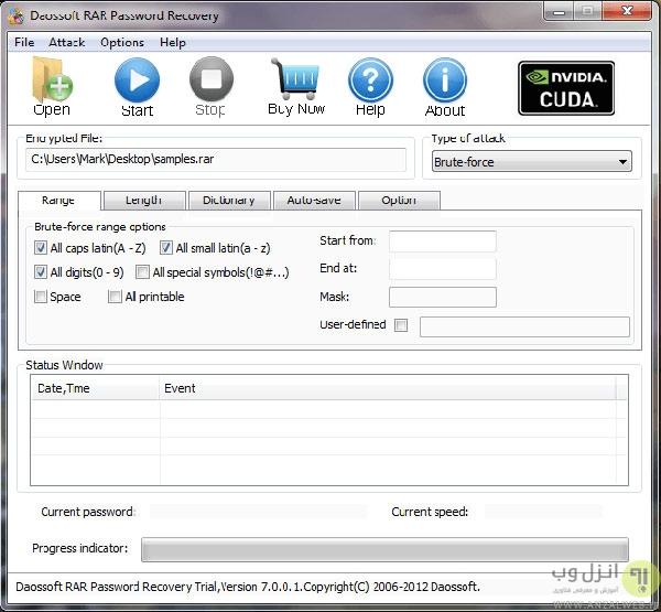 بهترین نرم افزارهای کرکر برای فایل های Rar
