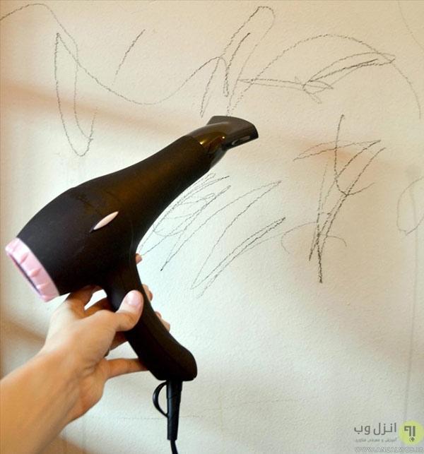 پاک کردن لکه های مدادرنگی از روی دیوار و...با استفاده از سشوار