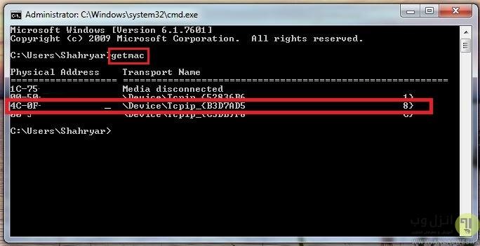 دستور cmd و نحوه بدست آوردن آدرس مک در ویندوز 10 و ویندوز 8 و ویندوز 7