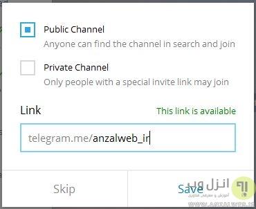 ساخت کانال تلگرام از روی کامپیوتر (Make telegram Channel From PC)