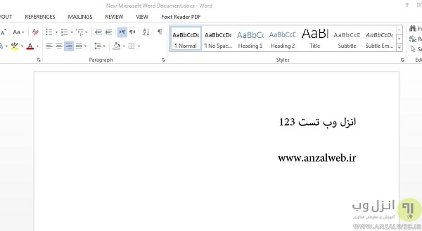 تبدیل اعداد انگلیسی به فارسی و  فارسی به انگلیسی در Word