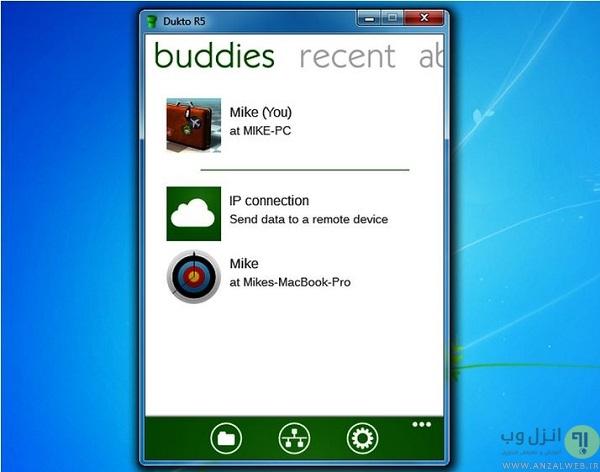 انتقال فایل و پوشه در سیستم عامل های لینوکس (Linux)،مک (Mac) ،اندروید (Android) و ویندوز