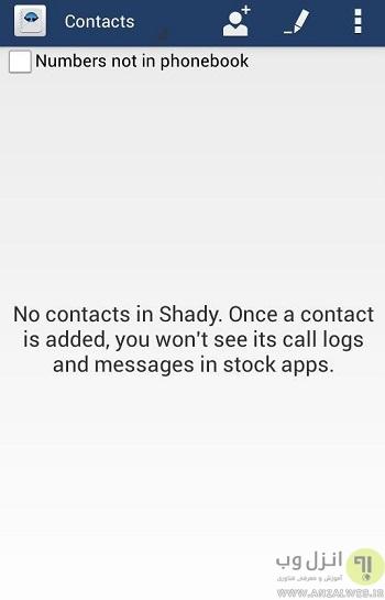 پنهان کردن تماس و اس ام اس (Call & SMS) از دید دیگران در گوشی و دستگاه اندرویدی (Android Devices)