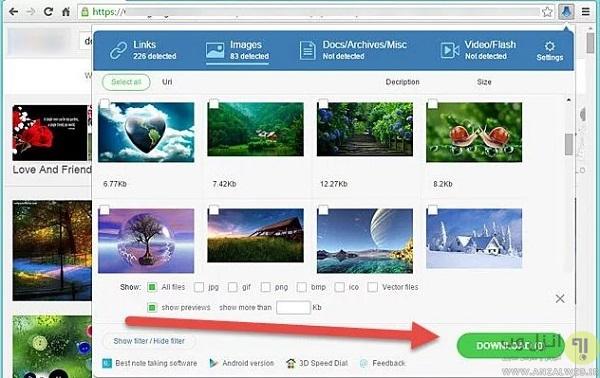آموزش دانلود و ذخیره کردن متن،صوت،ویدیو و تصویری که کپی و انتخاب نمیشوند
