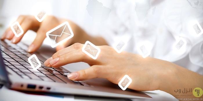چگونه آدرس های ایمیل مزاحم را بلاک کنیم؟ (How to Block an Email Address)