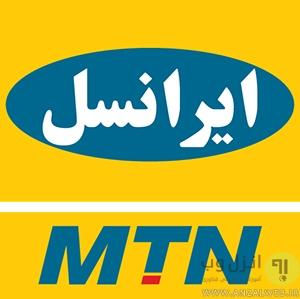 لگو-ایرانسل-جلوگیری از اس ام اس تبلیغاتی