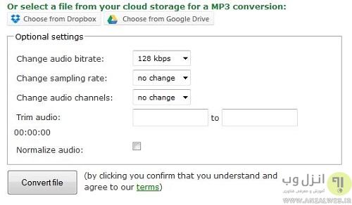 آموزش تبدیل آنلاین ویدیو به mp3 با لینک دانلود مستقیم (Online video to mp3 converter)