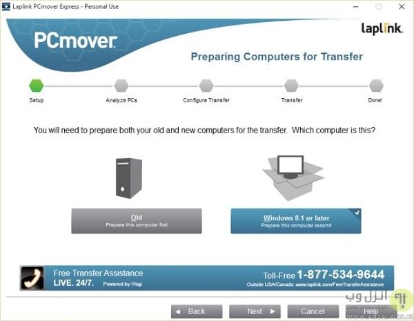 انتقال خودکار تمام تنظیمات پوشه ها و فایل های سیستم قبلی به سیستم جدید