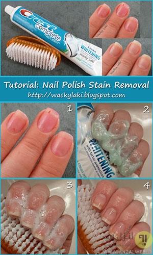 پاک کردن لاک از روی ناخن با استفاده از خمیر دندان