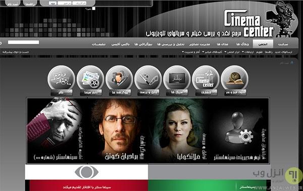 وب سایت های برتر دانلود فیلم و سریال ایرانی و خارجی