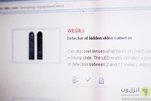 چه طور دوربین های پنهان شده را تشخیص دهیم؟