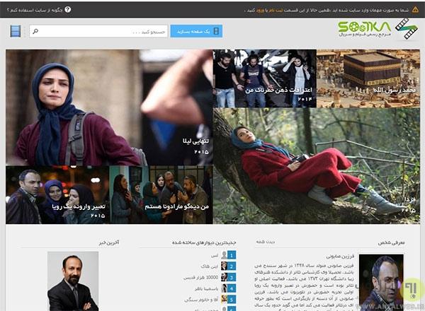 دانلود آهنگ ایرانی   آهنگ جدید