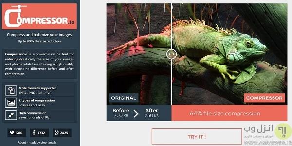 بهینه سازی و کاهش حجم عکس با استفاد سرویس آنلاین