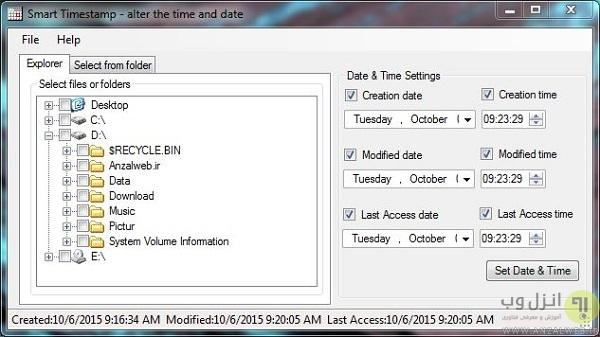 تغییر تاریخ ایجاد فایل و پوشه ها (Creation Date)،تاریخ و زمان آخرین دستکاری پوشه و فایل (Modified Date) و آخرین زمان و تاریخ دسترسی به فایل و پوشه (Last access Date)